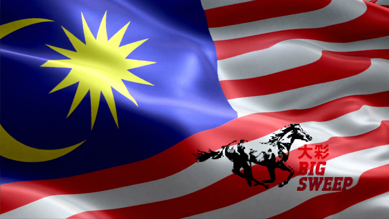 Big Sweep Malaysia